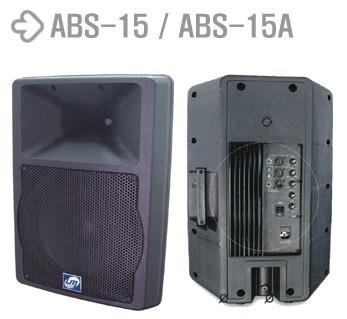 LEEM Passiv Box ABS-15