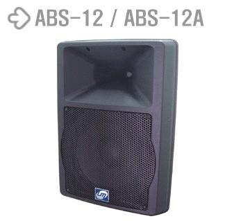 LEEM Passiv Box ABS-12