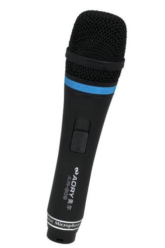 Gesangsmikrofon AR-809